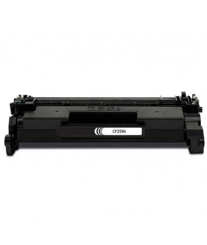 Canon i-Sensys MF443DW Yazıcı Uyumlu Muadil Toner CRG057 (CHIPSIZ) 3000 Sayfa