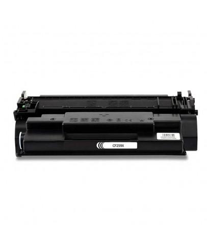 Canon i-Sensys MF443DW Yazıcı Uyumlu Muadil Toner CRG057H (CHIPSIZ) 10000 Sayfa